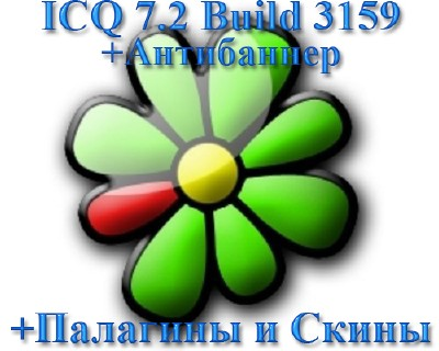 ICQ 7.2 Build 3159 +Banner Remover