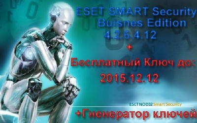 ESET Smart Security Business Edition 4.2.64.12 + Ключи