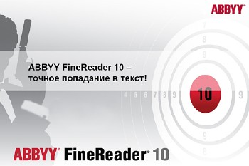 ABBYY FineReader 10.0.102.105 (7211) Corporate Edition + Repack (RUS-ENG-UKR)