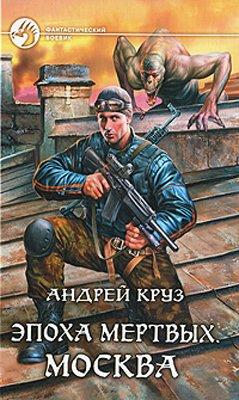 Гоголь Николай Васильевич Читать книги онлайн скачать