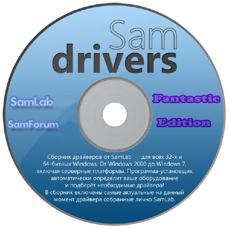 SamDrivers Fantastic Edition (v.10.11.12/2010)