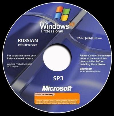 скачать образ диска windows xp для virtualbox