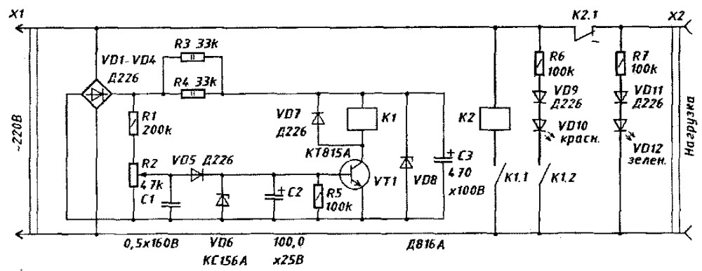 Пороговая схема запитывается от сети через гасящие резисторы R3, R4 и диоды VD1…VD4.  Стабилитрон VD8 служит для...