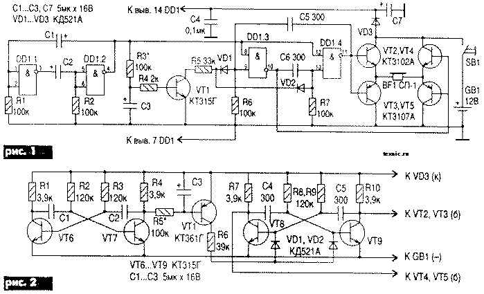 инфразвуковой генератор.