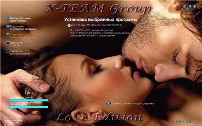 Windows XP SP3 X-TEAM Group 2011-1 Love Edition (RUS/x86)