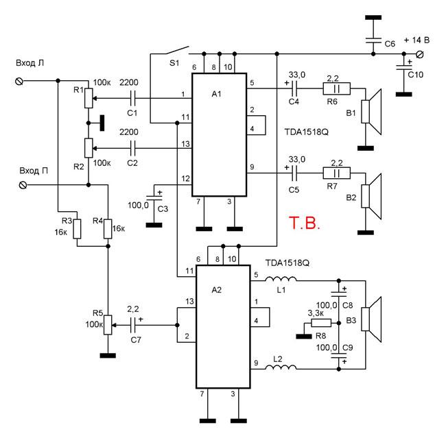 усилитель для наушников на микросхеме - Всемирная схемотехника.