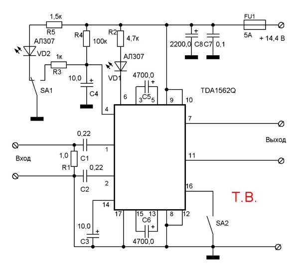 микросхема tda1562q