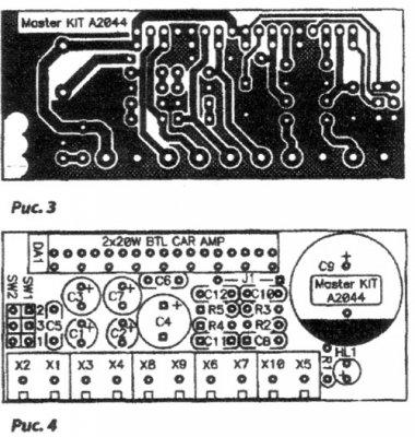 Схема усилителя лорта 75у 202с информация о фильме наименование вся век игра в вовлечение.
